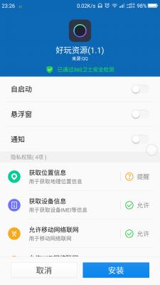 Screenshot_2017-02-12-23-26-07.png