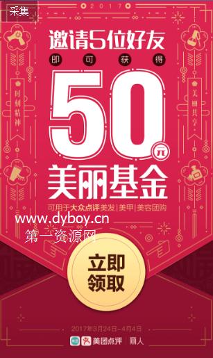 www.dyboy.cn