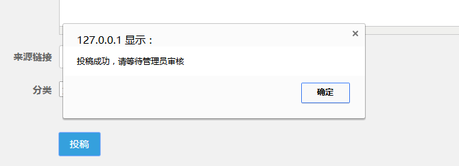 20170401222221.png